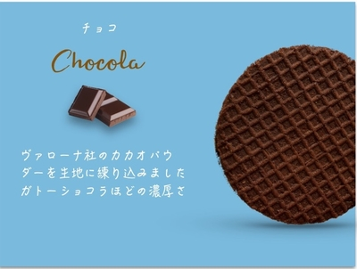 チョコ 個包装