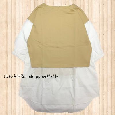 重ね着風カットソーチュニックベージュ×ホワイト【29】