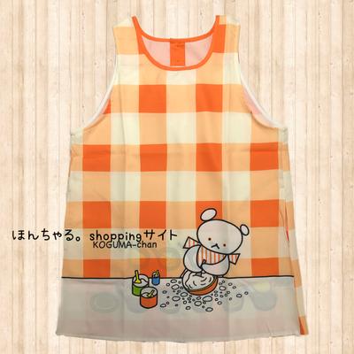 しろくまちゃんのほっとけーきビッグチェックエプロンオレンジ【15】