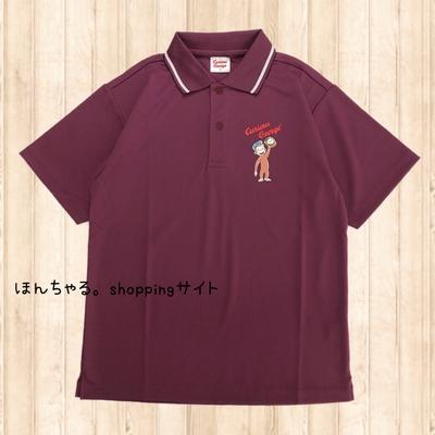 おさるのジョージドライポロシャツパープルS【男女兼用サイズ】