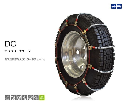 DC252 SCCジャパン製耐久性抜群のケーブルチェーン デリバリーチェーン