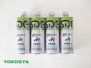 ③Lubrolene SDCPLUS スーパーディーゼルクリーナープラス 500ml/4本セット