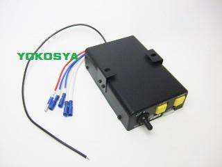 ダンプシート クイック用室内操作スイッチ「EF-12XI」