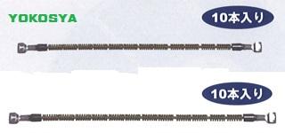 一覧から選択 SCC ハイブリットチェーン用補修クロスメンバー他補修パーツ