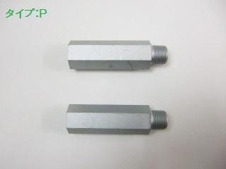 4 タイプPハンドジョイント/2個セット/トレーラーエアーホース用