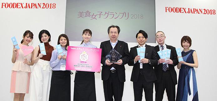 2018年3月6日開催の「FOODEX美食女子グランプリ2018」ミール部門グランプリを受賞しました!
