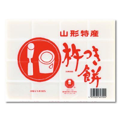 杵つき餅 (板もち) 700g 10袋入