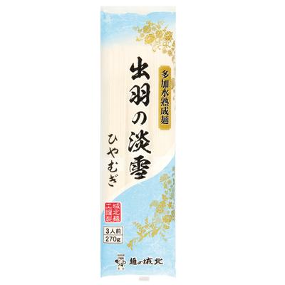 出羽の淡雪 ひやむぎ (90g×3)10袋入