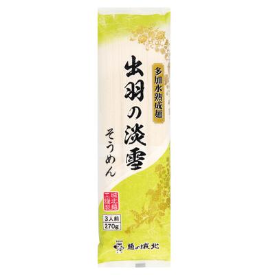 出羽の淡雪 そうめん (90g×3)×10袋