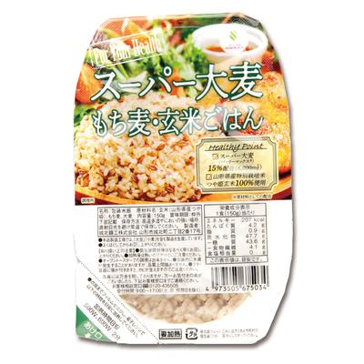 スーパー大麦 もち麦・玄米ごはん 150g×12個入