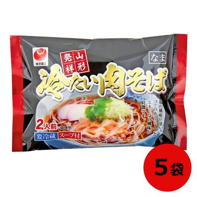 山形発祥 冷たい肉そば《生麺》342g×5袋入