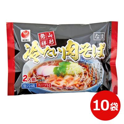 山形発祥 冷たい肉そば《生麺》342g×10袋入