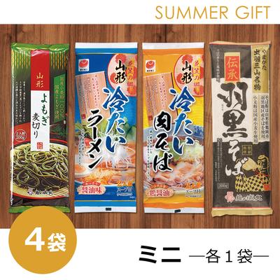 チョイス箱 ミニ(4袋入)