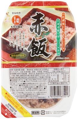 ヒメノモチ赤飯 160g×12パック入