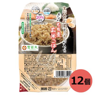 大豆のお肉とごぼうが入った炊き込みもち麦玄米ごはん 150g×12個入