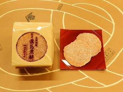 落花煎餅【袋】6袋入り(12枚)