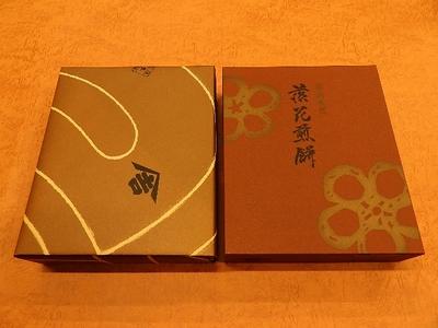 落花煎餅【箱】14袋入り(28枚)