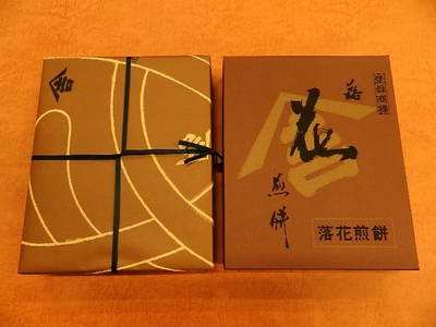 落花煎餅【箱】18袋入り(36枚)