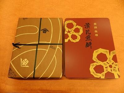 落花煎餅【缶】36袋入り(72枚)
