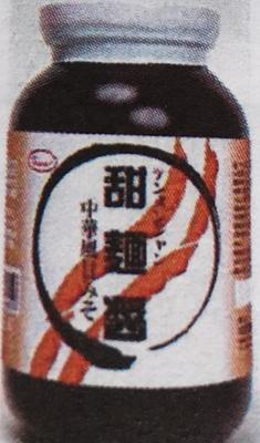 甘麺醬1kg台湾産