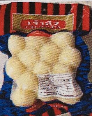 魚肉団子200gタイ産
