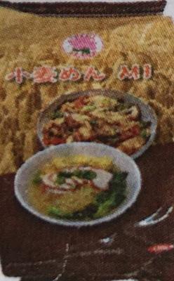ミー小麦麺400gx5袋ベトナム産