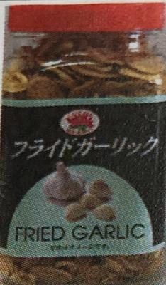 フライドガーリック140gx2袋(ベトナム産)