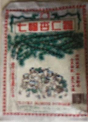 杏仁パウダー400g中国産