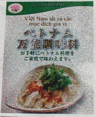 ベトナム万能調味料8,9g5入り日本産