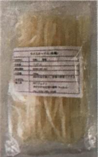 米粉100%フォー乾麵3mmx5袋(ベトナム産)