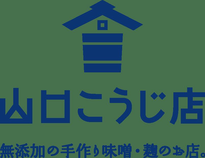 山口こうじ店