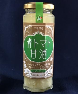 青トマト甘酒