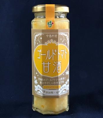 ゴールドトマト甘酒