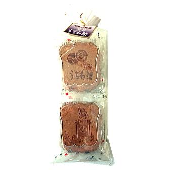 [夏季限定] 熊谷うちわ祭せんべい 10袋入