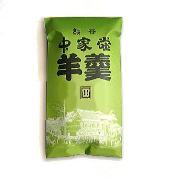 [中家堂羊羹] 狭山茶ようかん