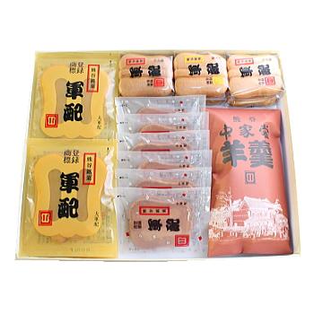 [ 中家堂銘菓 ] 軍配・小豆羊羹詰め合わせセット