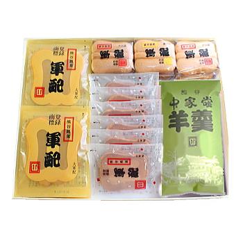 [ 中家堂銘菓 ] 軍配・狭山茶羊羹詰め合わせセット