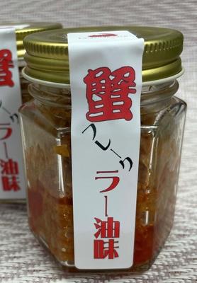 蟹フレークラー油味(90g )