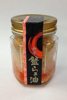 蟹らぁ油(70g)