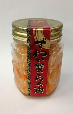 ずわい蟹らぁ油(70g)