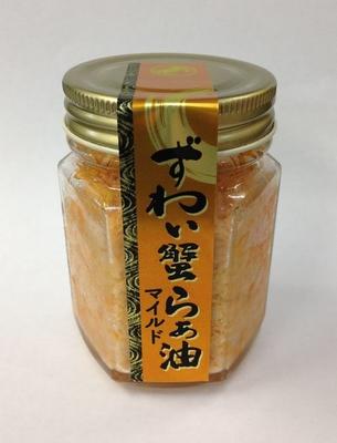 ずわい蟹らぁ油マイルド(70g)