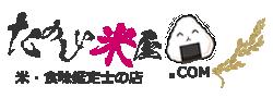 たのしい米屋.com『龍の瞳』特約店