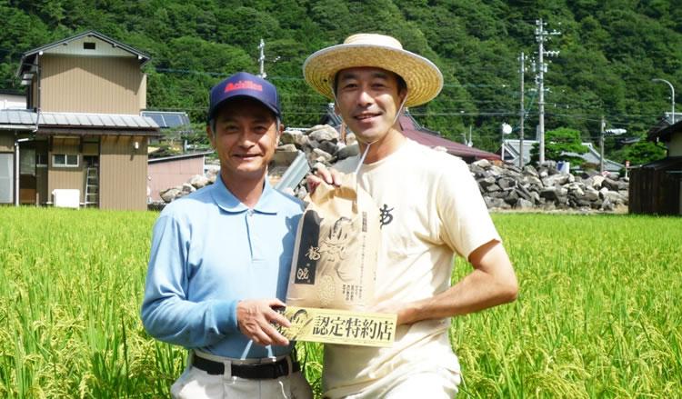 米農家(生産者)の努力