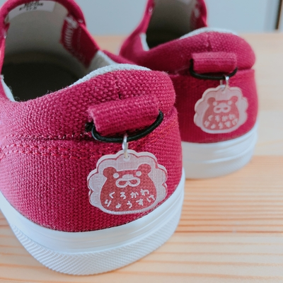 【1セット】靴用 動物・きっず ネームタグ