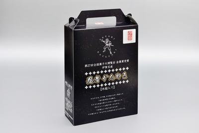 忍者かたやき手さげ(小澤製菓)