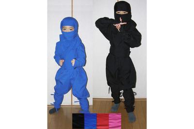 忍者衣装伊賀Versionフル装備9点セット(子ども用)