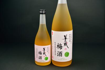 半蔵の梅酒(300mL / 720mL / 1.8L)