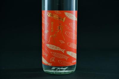【若戎酒造の秋限定商品】純米大吟醸 秋だもん 義左衛門(720mL / 1.8L)