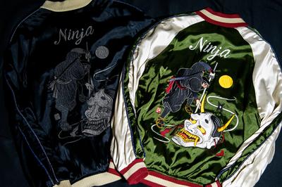 袖を飾る伝統工芸「組紐」がユニーク 伊賀くみひもスカジャン「忍者」(2色)