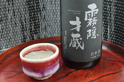 霧隠才蔵 特別純米生原酒 神の穂(720mL / 1.8L)